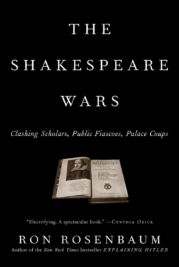 Shakespeare Wars edited by David Ebershoff
